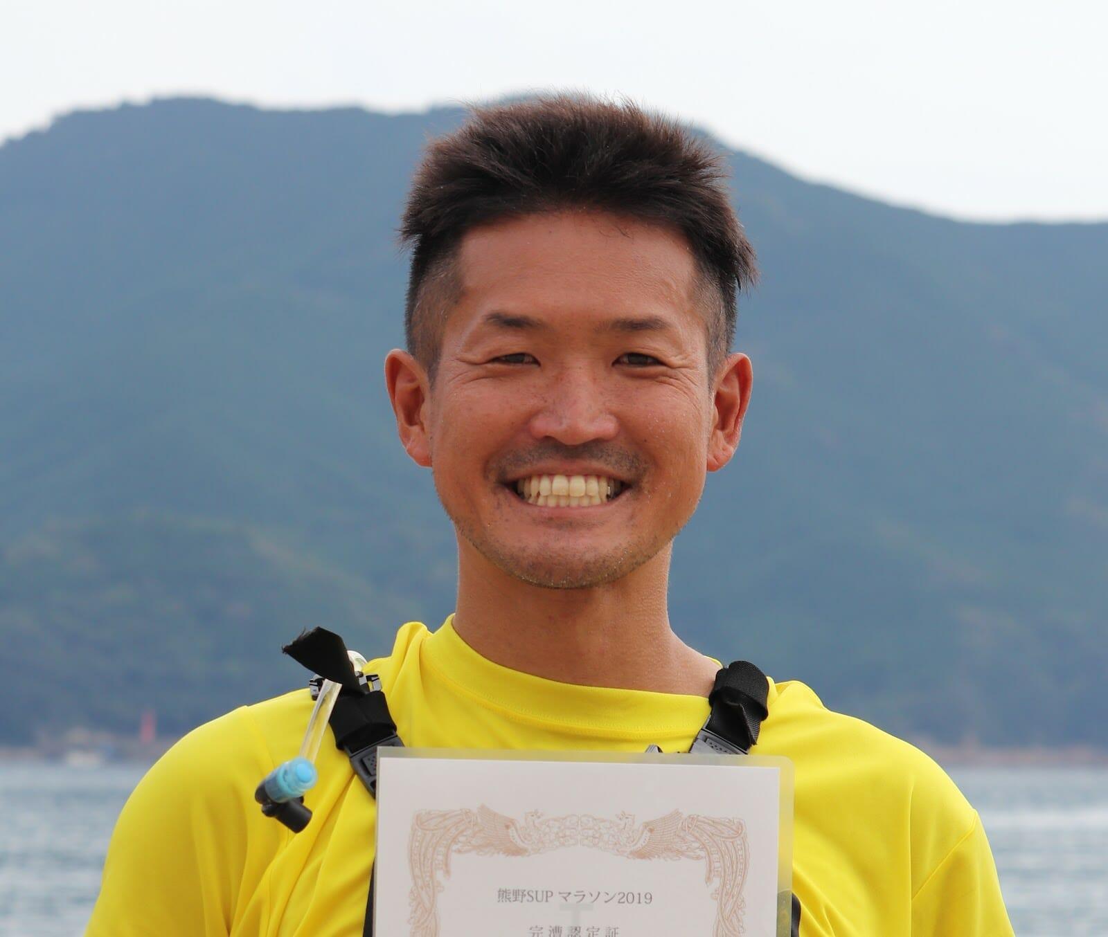 Ryuhei Tominaga