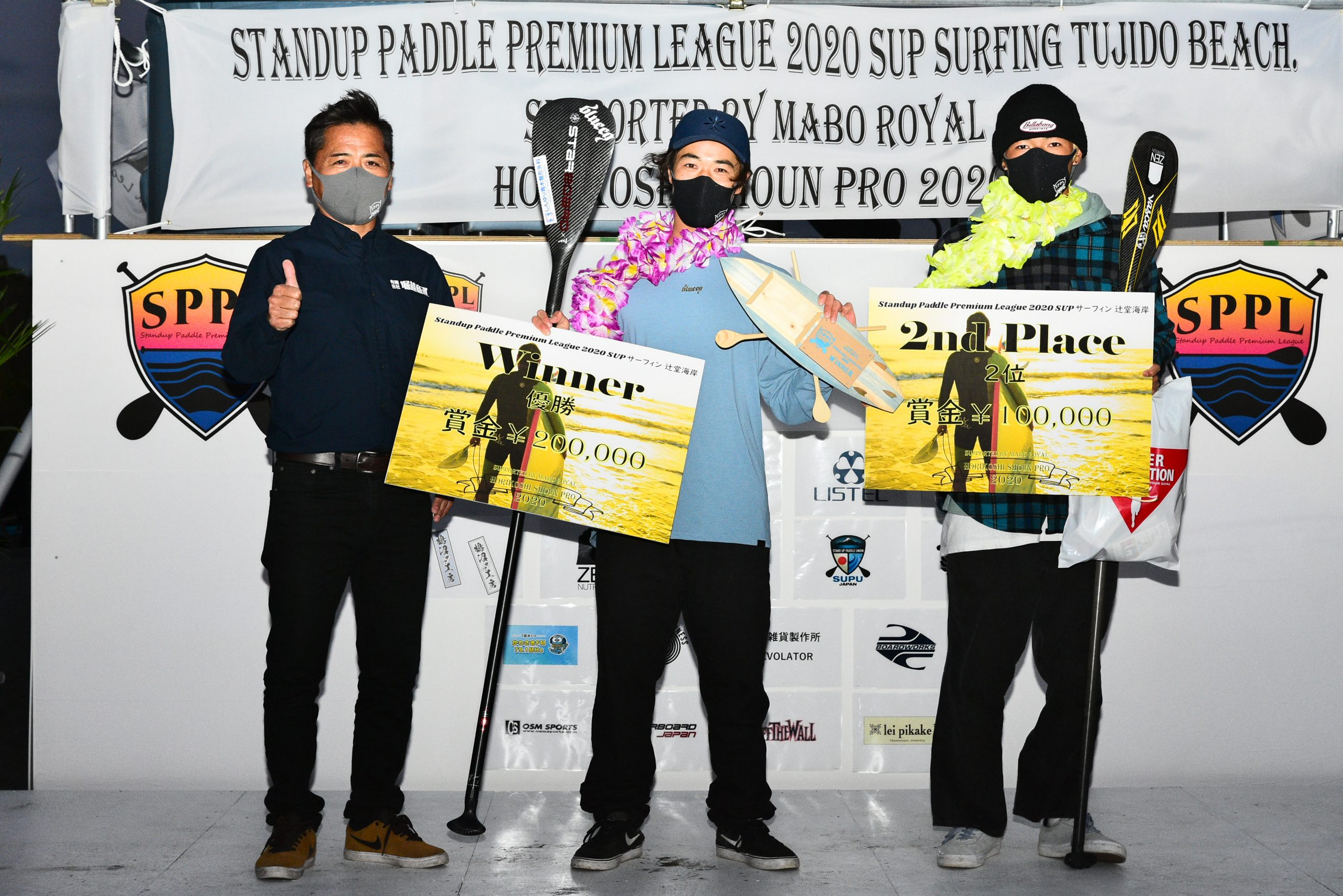 SUP サーフィン 辻堂海岸. Supported by Mabo Royal, HORIKOSHI SHOUN PRO.