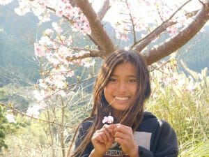 Sakura Inoue